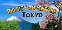 Big City Adventure: Tokyo