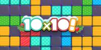 10x10 Christmas