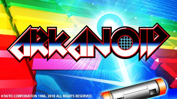 Arkanoid Online Spielen