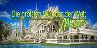 Die größten Wunder der Welt - Mosaics 2